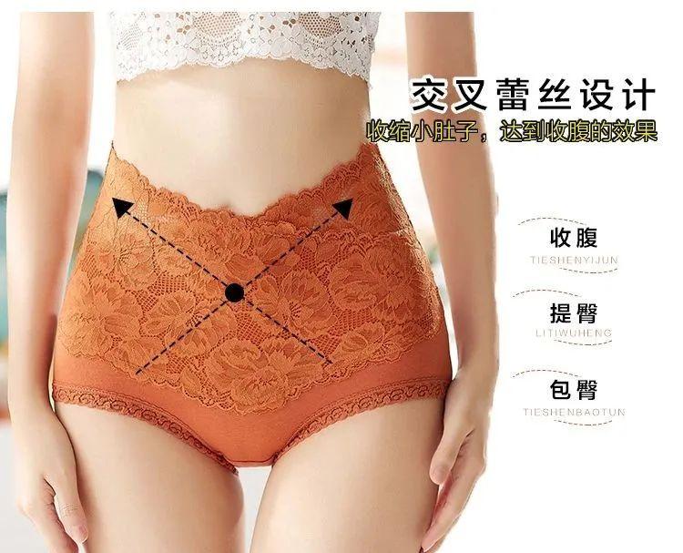 ◇ 你的内裤该换了!韩国女人都穿它,肚子平了,腰也细了,舒适一整天