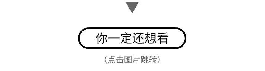 黄冈A级景区对山东医疗队员终身免票!山东人两年免票!