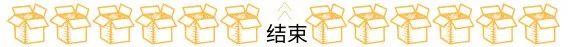 【头条】浙江一纸箱厂突发大火:机器被烧毁2名当事人遭拘留 行业新闻 丰雄广告第8张