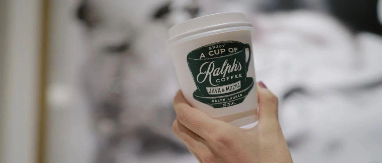 太会玩|Ralph Lauren的咖啡店终于来上海了!