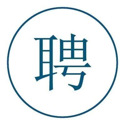 深圳招聘|SGS通标标准技术服务有限公司深圳分公司(双休 免费班车 五险一金)