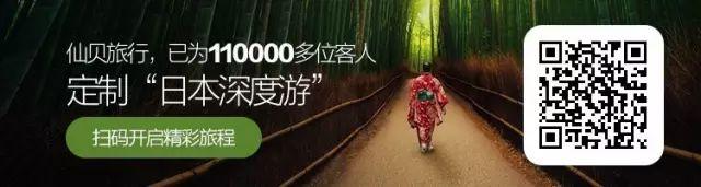 日本四季风物:100张风景照走过2017年