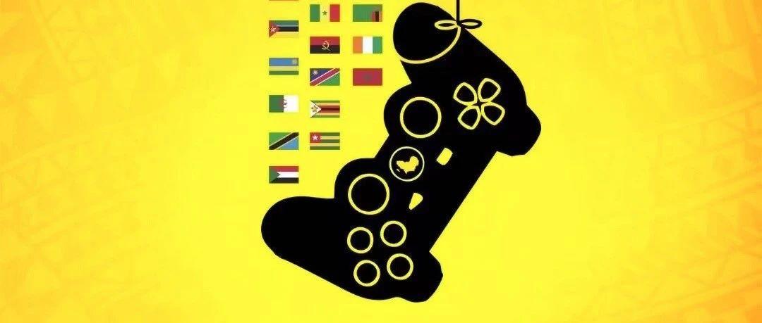 和非洲同行聊了聊热带大陆的电竞梦