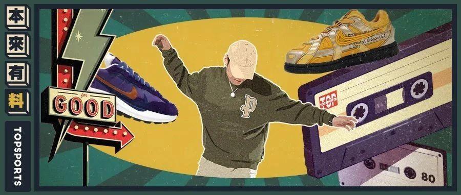 限量发售|Sacai x Nike 、PUMA上新...一大波尖货来袭