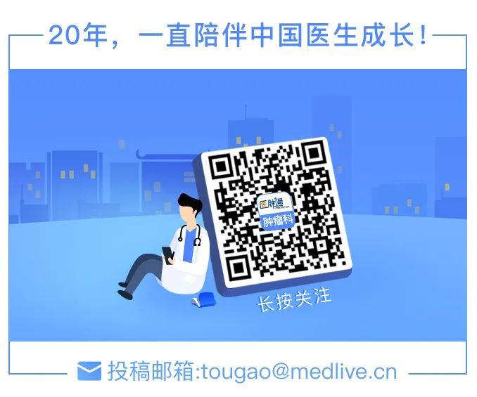 2021 CSCO 指南会︱赵明教授谈《CSCO原发性肝癌诊疗指南》的中国特色以及肝癌的免疫治疗