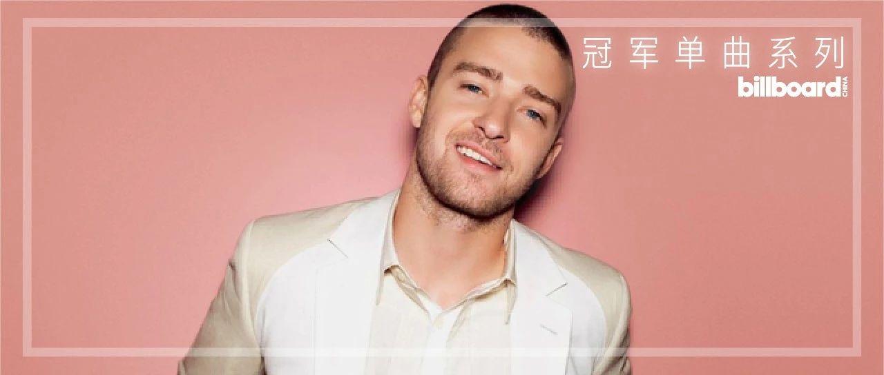 Justin Timberlake——《Sexy Back》圆寸更性感,这你能信?