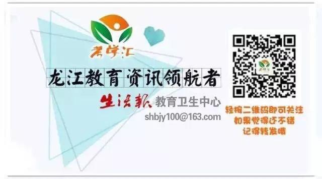北京多所中小學禁止