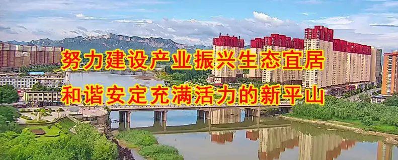 大河之北系列微动漫|西柏坡——新中国从这里走来
