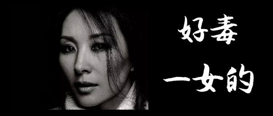 """张紫妍死亡真相终曝光!幕后""""黑手""""南韩最毒魑魅魔女现身了……"""