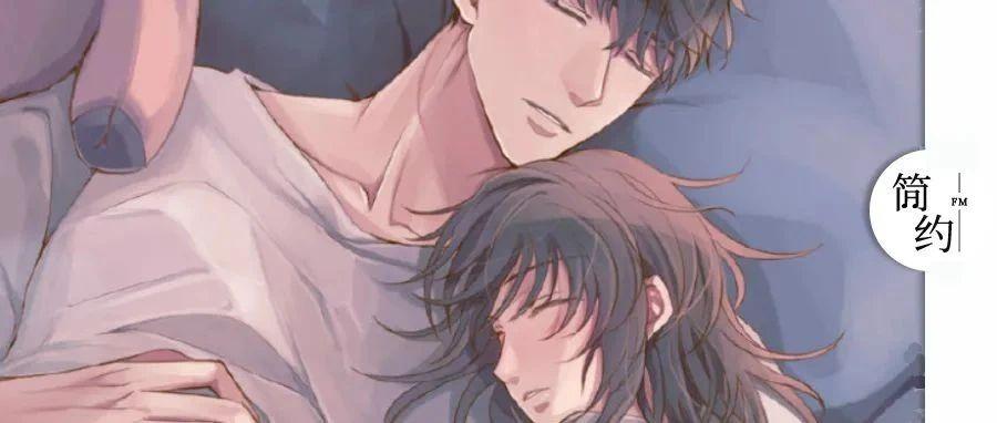 11个超能哄女朋友睡觉的小故事