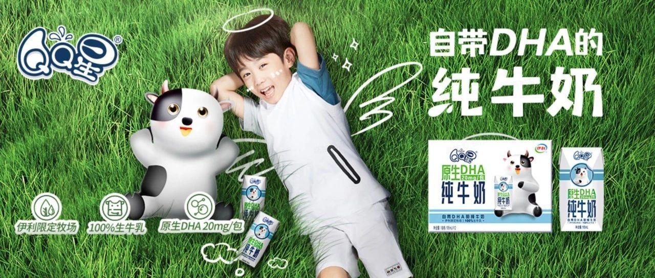 QQ星抖音挑战赛狂揽170亿曝光,背后全是定制化增长新玩法