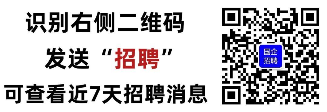 中国重型汽车集团有限公司招聘124名工作人员公告