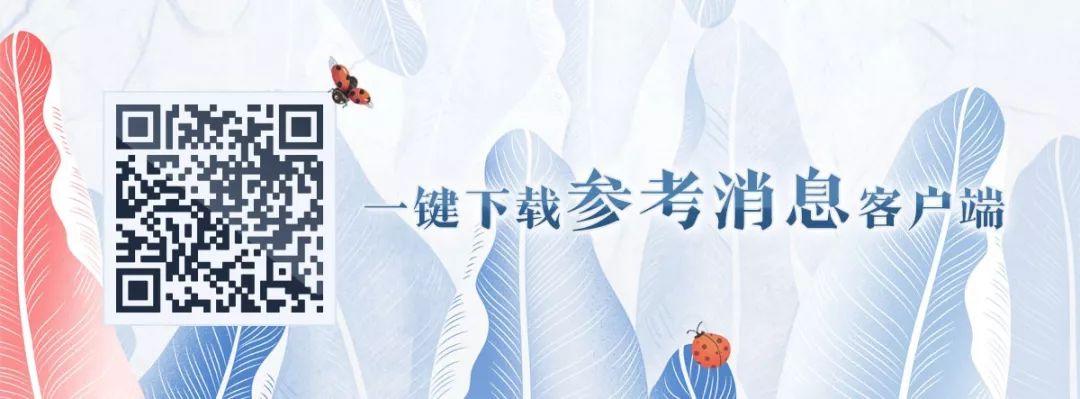 《藍色防線》在京首映