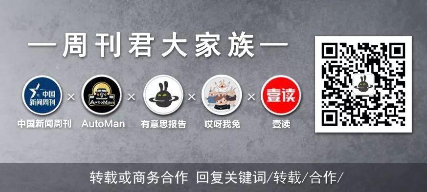 【100個心碎瞬間】城市太大、工作太忙,「同城異地戀」在中國是社會現象。