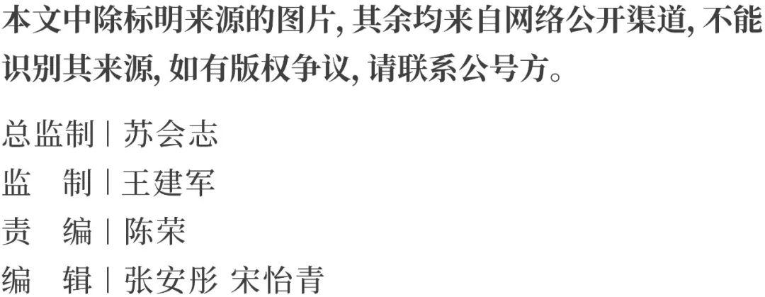中国经济之问:要不要保6%?3%通胀可怕吗?