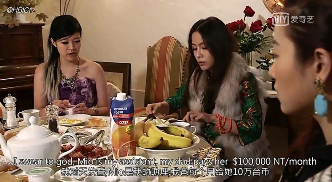白富美的中國女孩,到底過著什麼樣的生活?