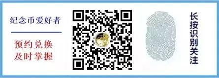 鼠年邮票开始印刷鼠年纪念币还会远吗? 西安装修资讯 丰雄广告第10张