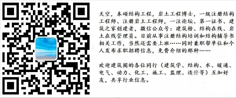 西安广告公司印刷出问题ZJ证书发放暂换部分城市收回范围可能还不小…… 西安装修资讯 丰雄广告第3张