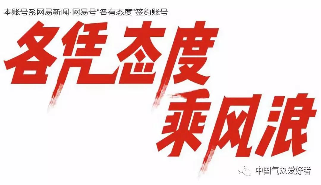 大家都关注的这场京津冀暴雨,极端性体现在哪里