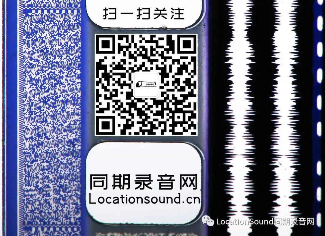 极速车王 奥斯卡获奖声音大师 案例谈声音制作 中字视频 中插图(11)
