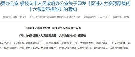 短文:从两则新闻看中国的生育补贴时代终于来了
