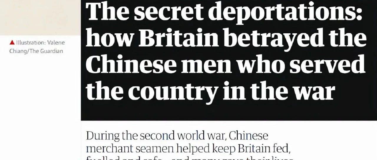偶然看到的故事:七十多年前执行了大西洋海战运输线任务,却被英国驱逐的一千多名中国男人和他们的利物浦孩子们