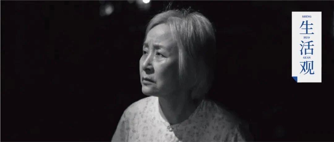 """一千万中国老人的记忆,正在被""""封存"""""""