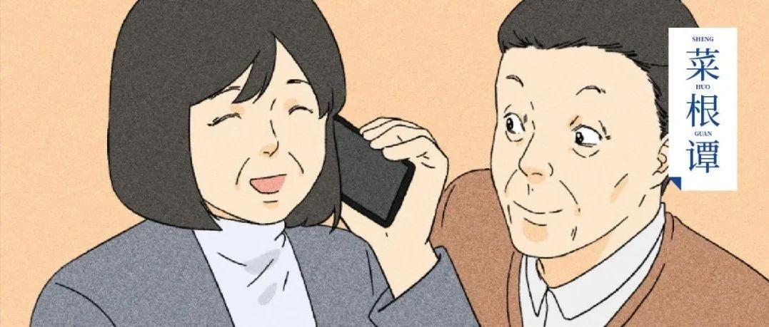 中国式父母,都有自己的一套暗语