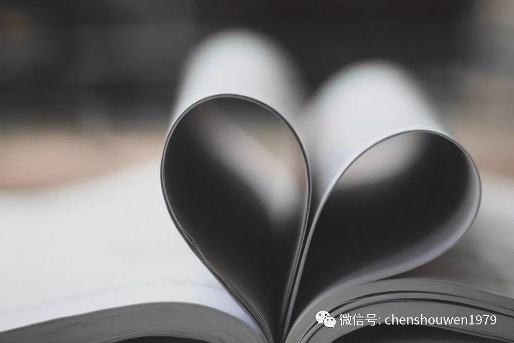 戀愛中的傻瓜:禪與親密關係 《野獸·薦讀》 約會關係 第1張