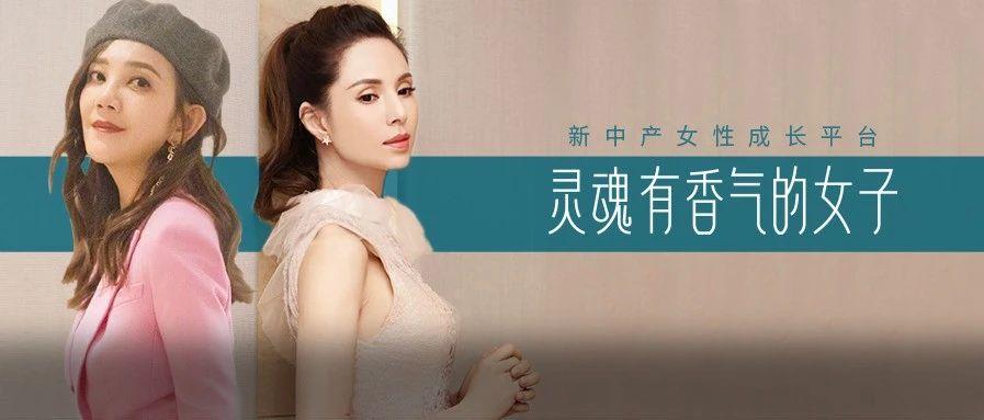 梁静茹与李若彤:恋爱脑是女人的必经之路吗?