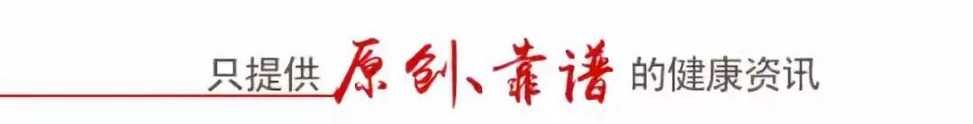 中醫專家的「夏至養生重點」,6個簡單招式調心補腎
