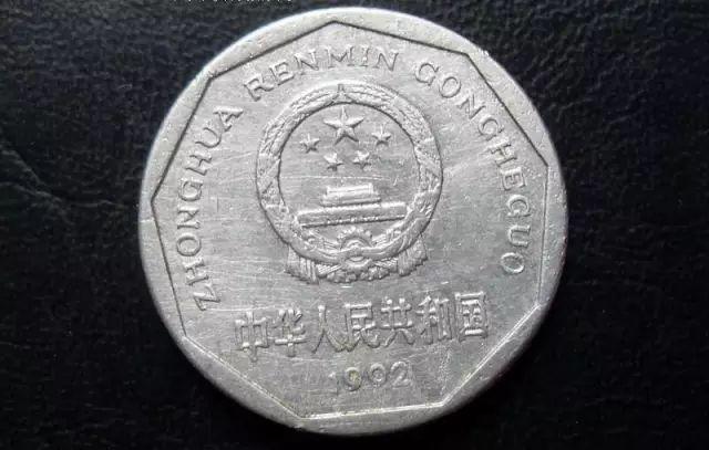 萬萬沒想到!這枚「菊花一角」硬幣,價值已過千元!快找找家裡還有沒有!