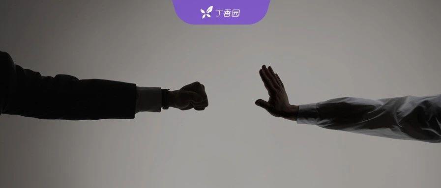 中国医生,可以拥有拒诊的权利吗?