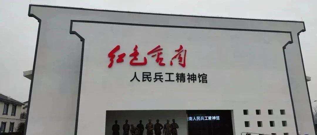 """金湖县金南镇传承""""红""""色基因让发展更有温度民生更有质感"""