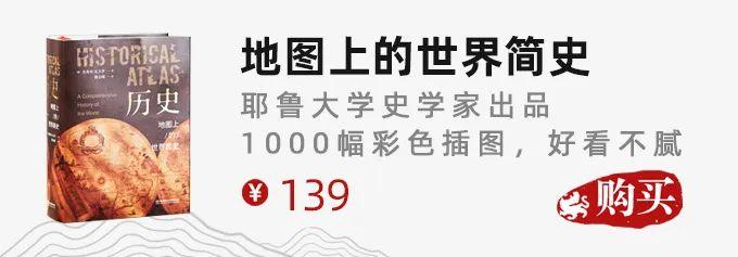 赵氏三百年:从被灭门,到被灭国
