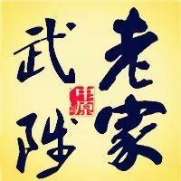 【中国黄河文化之乡】明清佛道合一建筑千佛阁
