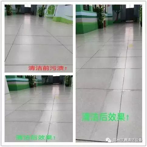 地面清洁机器人