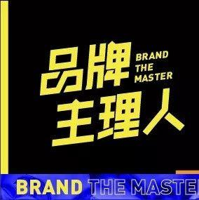 对话百福控股CEO王小龙:做投资公司不是初衷,做实业才是本质