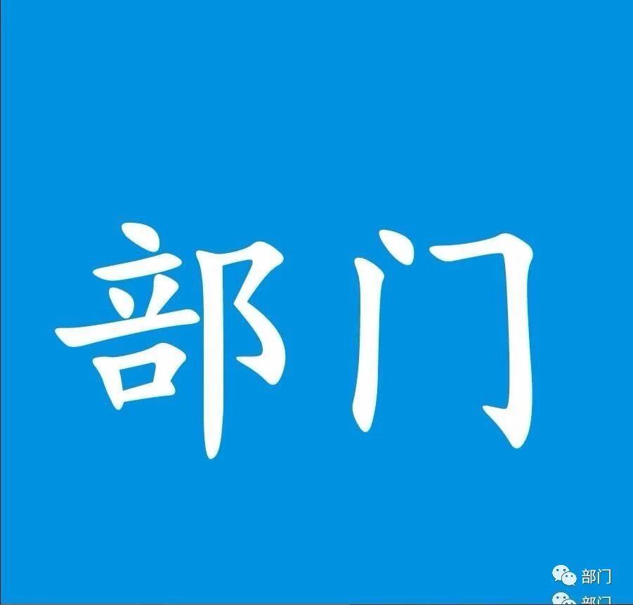杭州师范大学钱江学院教务处