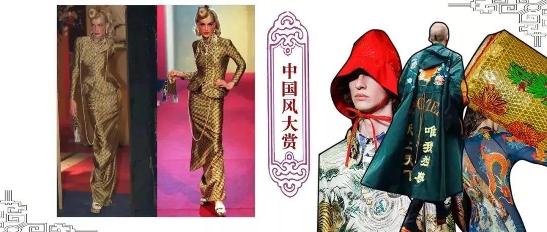 国外大牌和国内设计师品牌,到底谁能做好中国风?