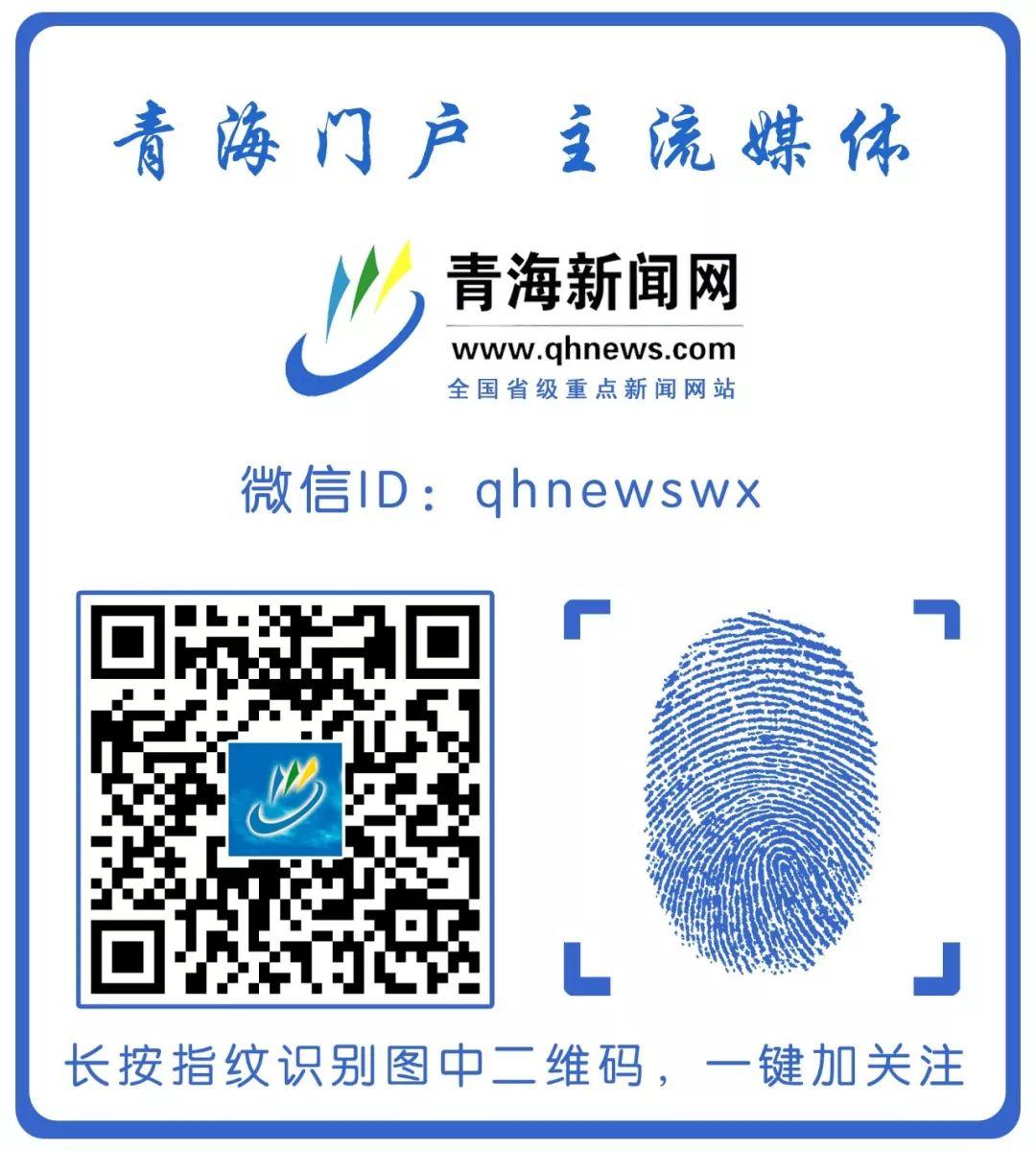 青海柴达木职业技术学院面向社会招聘28名自聘教