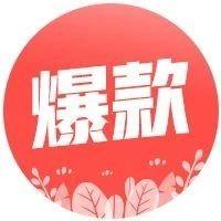 399睡山间温泉酒店,499抢海南度假酒店,赏秋温泉季来了!
