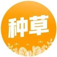 新天地花园洋房牛排双人餐¥248!网红电动牙刷¥75!