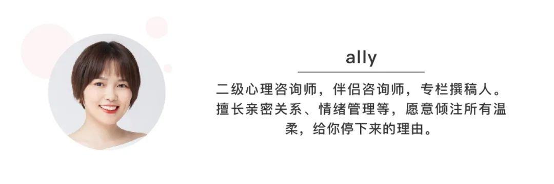 """许仙竟是""""妈宝男""""?29年后才发现白素贞的不易:克服这个缺点的男人,才值"""