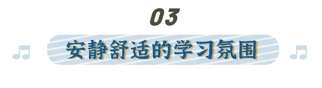 台州天籁琴行