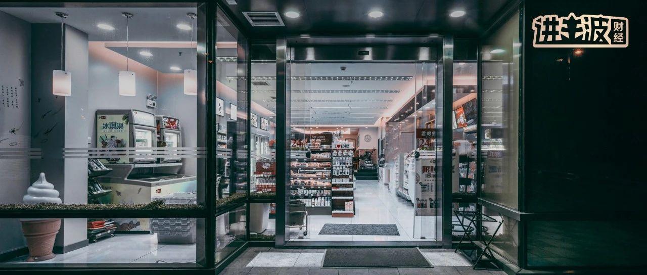 街角的战争:便利店是如何崛起的? | 万字深度
