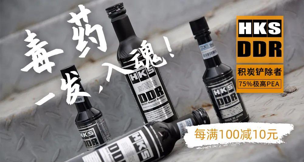 """国产丰田卡罗拉也有GR SPORT套件,原厂改装化身""""西装暴徒""""?"""