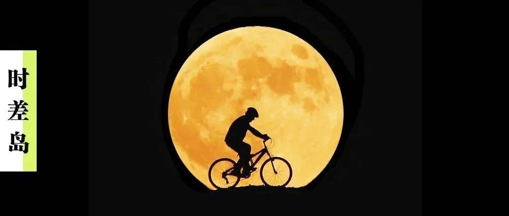 月亮,人类的终极安慰