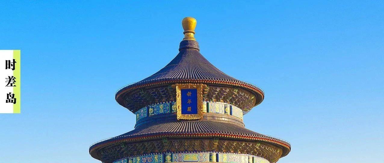 没有了南城,北京就不是北京