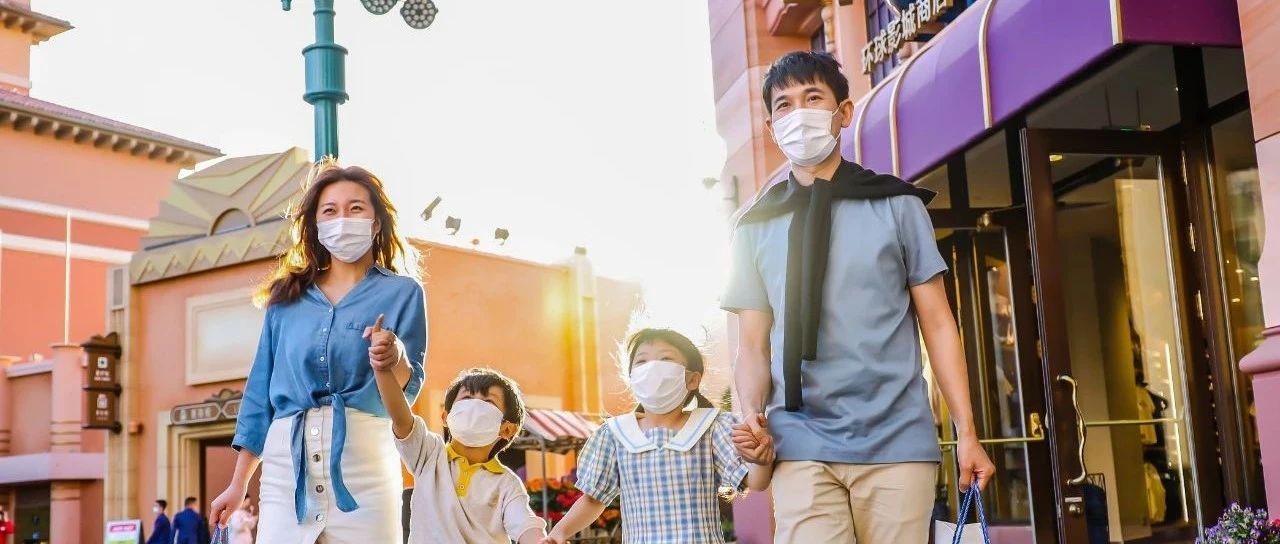 北京环球度假区9月1日正式开启试运行